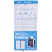 得力(deli)3935 300g双面考勤卡纸/考勤机打卡纸 100张/盒