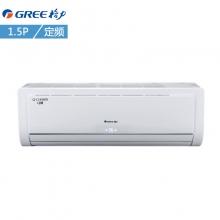格力(GREE) KFR-32GW/(32570)Ga-3 1.5匹 壁挂式定频家用冷暖空调