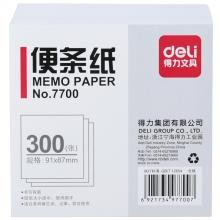 得力(deli)7700 便条纸/便签本/留言本/空白纸 便条纸(白色)