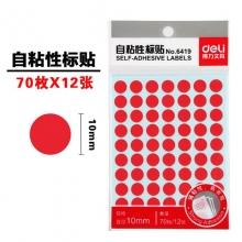 得力(deli)6419  不干胶标签纸口取纸 圆点红色