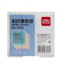 得力(deli)7616 便条纸/便签本/留言本/空白纸/彩色便条纸带盒(混色)