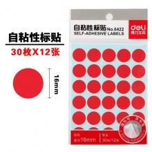 得力(deli) 6422 不干胶/标签纸/小标签贴/口取纸/标价贴/价格签(红色)
