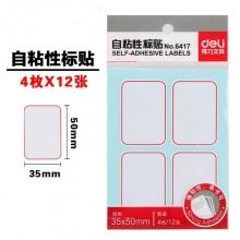 得力(deli) 6417 粘性标签标贴 不干胶纸 贴纸 空白标签纸 标签贴 口取纸 (35*50mm)( 一包12张) 白色