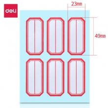 得力(deli) 7187 72枚23×49mm不干胶标签贴纸自粘性标贴纸姓名贴 6枚/张(白色)