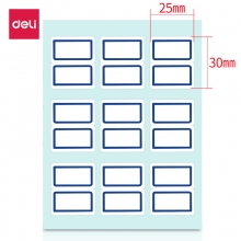 得力(deli) 7192 粘性标签标贴 不干胶纸 贴纸  标签贴 口取纸(25*30mm)(白色)