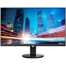 AOC I2790VH 27英寸 IPS硬屏 1.5mm窄边框 低蓝光不闪屏电脑显示器
