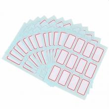 得力(deli) 7184 不干胶标签纸/小标签贴/口取纸/标价贴/价格签(白色)