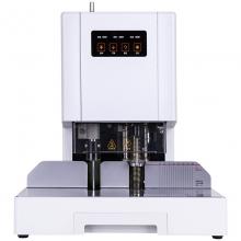 得力(deli)14601 自动财务凭证装订机 电动档案文件打孔机(白色)