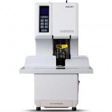 得力(deli)3884 全自动财务凭证档案装订机 3884得力全自动财务装订机