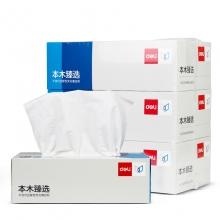 得力(deli) MH2130-01 抽纸 2层130抽/盒 3盒/提