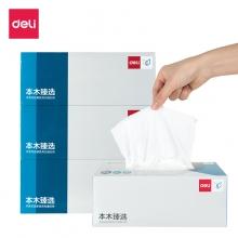 得力(deli) MH2200-01 抽纸 2层200抽盒装纸巾 3盒/提
