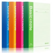 得力(deli) 7653 A5/60页无线装订笔记本子工作笔记本 (计价单位:本)