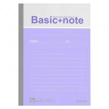 得力 7958 记事本 笔记软抄本子文具随身学生软面抄加厚商务64页32K  紫色