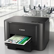 佳能 喷墨打印机 IB4180