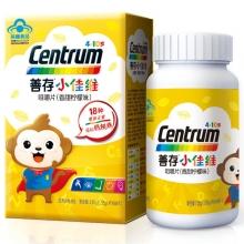 善存(Centrum)小佳维咀嚼片 儿童维生素 保健品(香甜柠檬味)1.95g*80片