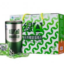 绿A( GREEN-A )天然螺旋藻精片礼品盒 0.5g*300粒*2筒
