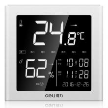 得力(deli) LCD带时间闹钟多功能电子温湿度计 白色8958