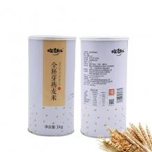 全胚芽燕麦米 莜麦 塞北粮仓粗粮杂粮1kg