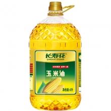 长寿花 压榨一级玉米油4L