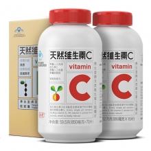 养生堂 天然维生素 C咀嚼片70片VC赠(VE15粒)或(VC15粒)