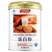汤臣倍健 蛋白粉 蛋白质粉 450g/桶