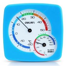 得力(deli) 9019 时尚简约室内家用温度计 蓝色