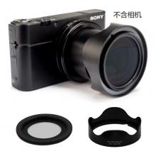 索尼 RX100配件 M4滤镜转接环46mm uv镜CPL遮光罩套装