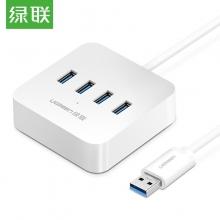 绿联(UGREEN)USB3.0分线器 高速4口HUB 多接口扩展转换器 笔记本电脑一拖四集线器延长线1.5米 30221