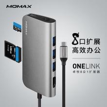 摩米士(MOMAX)Type-C转HDMI多功能转换器 苹果电脑MacBook网线接口PD快充USB-C集线器扩展坞 分线器 深空灰