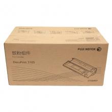 富士施乐(Fuji Xerox)CT350937 黑色硒鼓(适用DP3105)