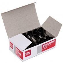 得力(deli) 9545 19mm长尾夹 票夹 燕尾夹 夹子 12只/盒