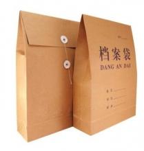 国产 牛皮纸档案袋 A4 25个/包 5cm