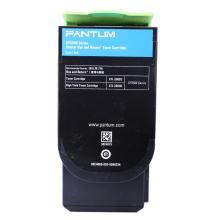 奔图(PANTUM)CTL-200HC 彩色粉盒