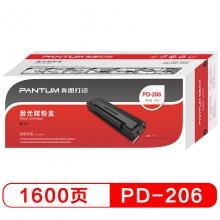 奔图(PANTUM)PD-206 硒鼓