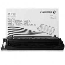 富士施乐(Fuji Xerox)CT351056 原装粉盒墨粉盒/硒鼓