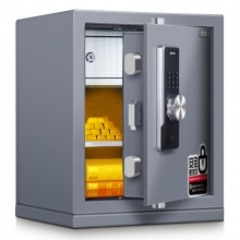 得力(deli) 3643A电子密码保管箱 保险箱 办公家用型保险箱