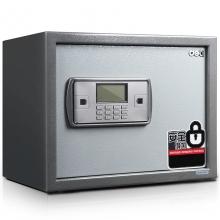 得力(deli) 3642 保管箱 办公保险箱