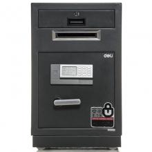 得力(deli) 3632保险箱 家用办公系列密码保管柜65cm