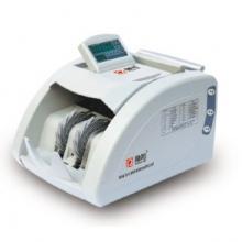 融和 RH -2120(B) 验钞机