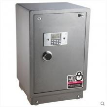 得力(deli)3617保险柜 型激光切割全钢电子防盗保险箱保险柜 3617