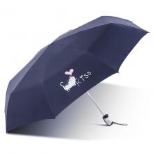 天堂伞 三折叠晴雨伞 HJXY含娇细语 58CM*8K  藏青