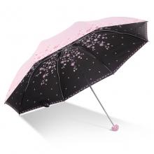 天堂伞 轻巧便携 三折叠 黑胶防晒遮阳伞 花瓣雨声 2#粉红