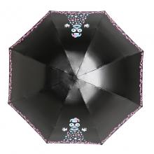 天堂伞 折叠便携黑胶防晒太阳伞 魔术幻影  57xm*8K