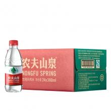 农夫山泉 饮用天然水380ml*24瓶/箱