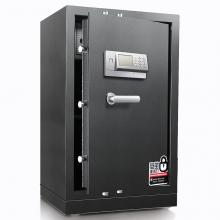 得力(deli)指纹保险箱 家用小型保管箱 3655 银灰色