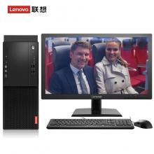 联想(Lenovo)启天M415 19.5英寸商用台式电脑 i3 / 8G /1T+128G/2G独显/无光驱 DOS