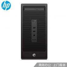 惠普(HP)台式电脑 280G2-i5-6500 4G 500G 集显DVDRW Win7pro64