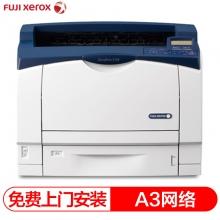 富士施乐(Fuji Xerox) DP3105 黑白激光打印机