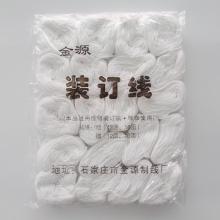 金源 装订线  20团/袋  粗线(约2mm)