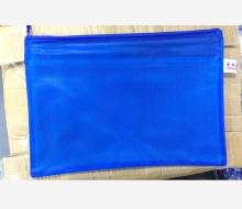 金鸿利 A4 网格拉链袋 蓝色